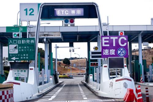 ETCゲートイメージ